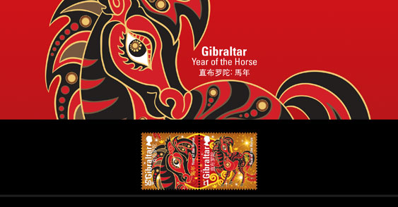 NEW Gibraltar 'Year of the Horse'